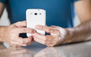 Can Mobile Health Apps Support Weight Loss Maintenance?